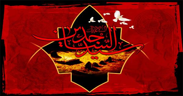 عزای محرم 1395 دهه دوم شب دوم محسن عادل زاده