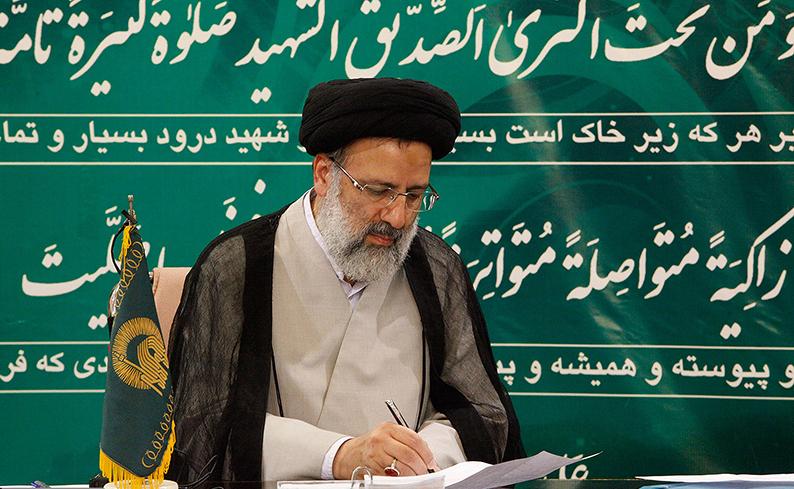 تولیت آستان قدس رضوی شهادت جانباز علی خوش لفظ را تبریک و تسلیت گفت