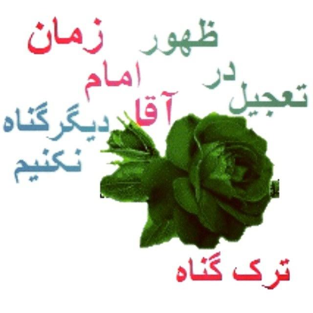 http://bayanbox.ir/view/3981923365969838848/mahdi-in-image-237.jpg