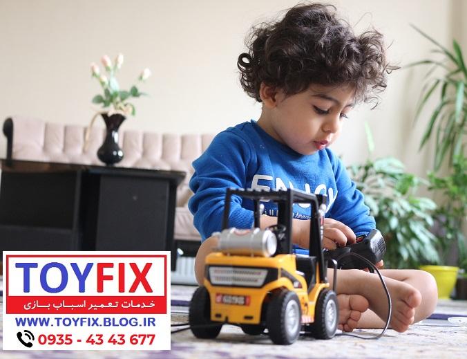 تعمیر اسباب بازی | تعمیر ارزان اسباب بازی کودک
