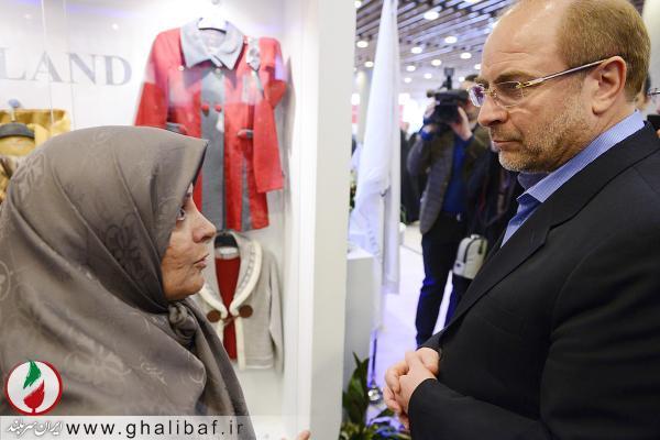 آغاز به کار ششمین جشنواره زنان و تولید ملی