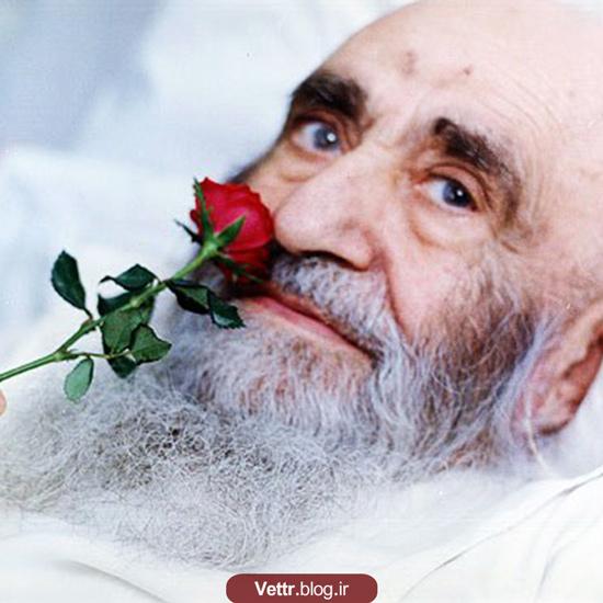 تصویر بزرگان دین- آیت الله مرعشی نجفی