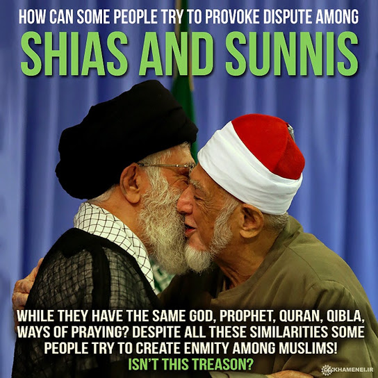 Friendship between shia and sunni brothers