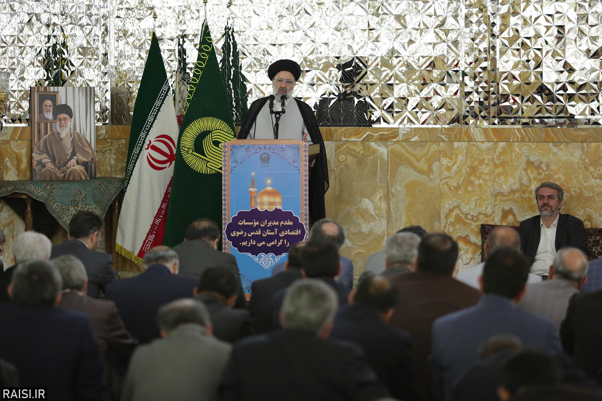 دیدار مدیران موسسات اقتصادی آستان قدس رضوی با حجت الاسلام رئیسی
