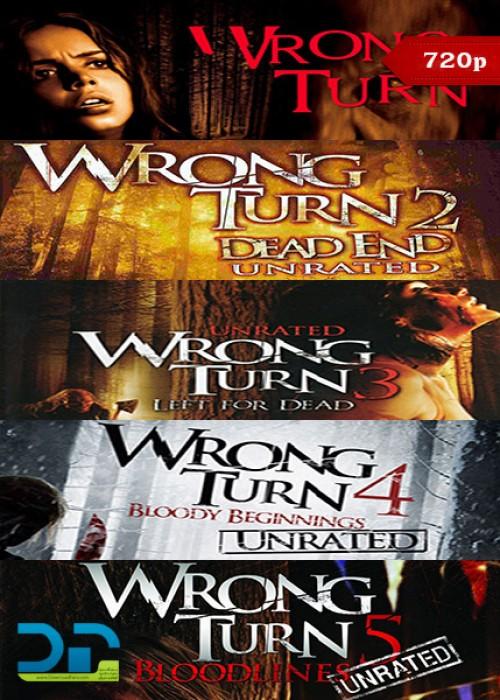 دانلود کالکشن فیلم Wrong Turn