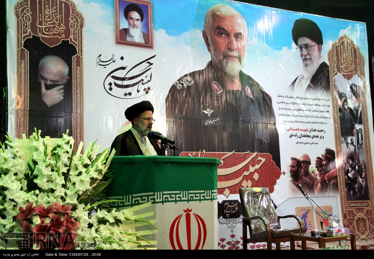 حجت الاسلام رئیسی: خط مقدم ما سوریه است