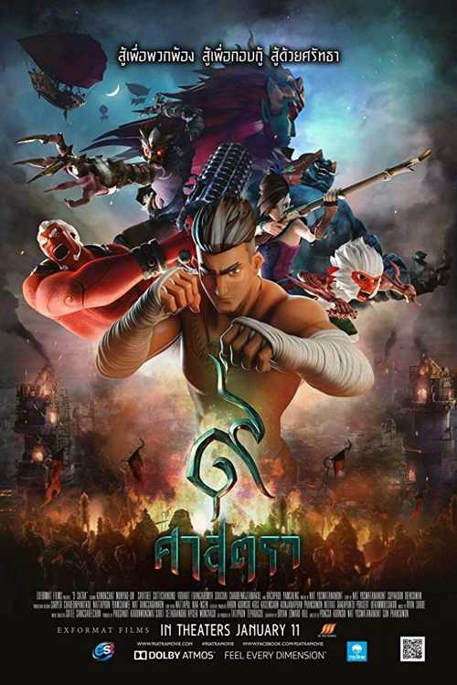 دانلود فیلم The Legend Of Muay Thai 9 Satra 2018