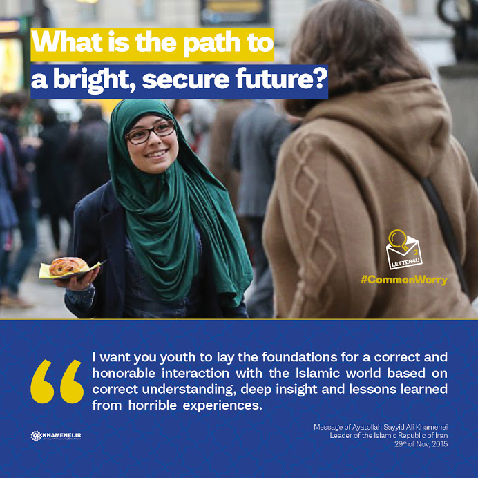 Second Letter of Imam Khamenei to Youth of Europe and America - #Letter4U - #2ndLetter4U