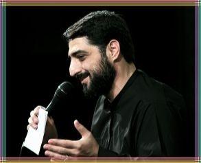 متن شعر مداحی به عشق ارباب بگو بسم الله مجید بنی فاطمه