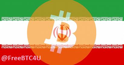 قانونی شدن ارزهای دیجیتال در ایران