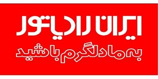 علت گرم نشدن اب پکبج ایران رادیاتور