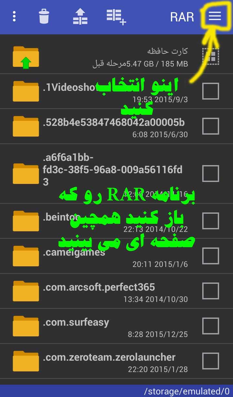 Screenshot 2015 12 30 13 02 26 - open the zip file and watch