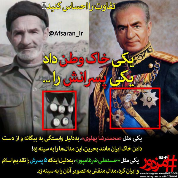مدال آورترین مرد ایران