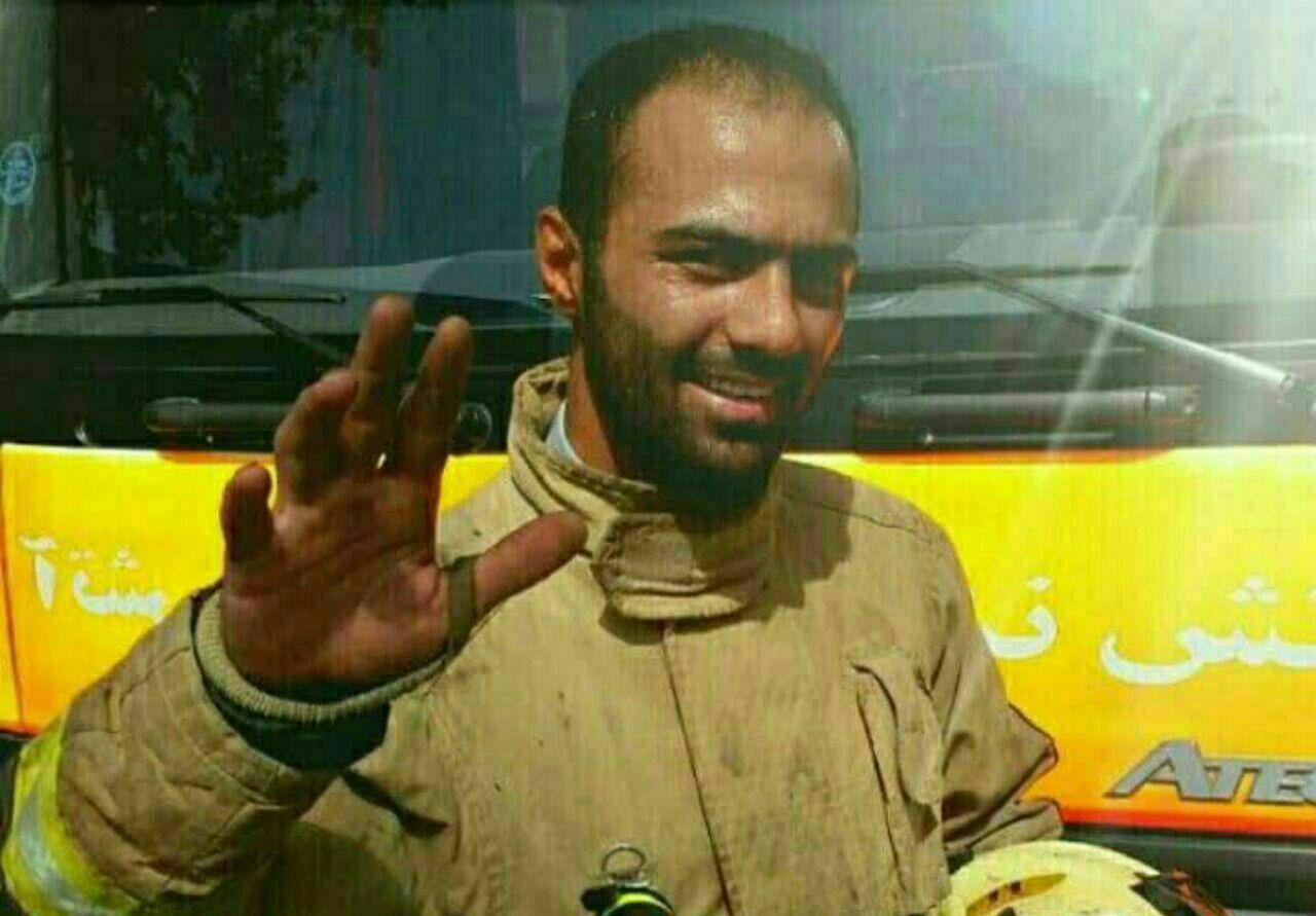 شهید آتش نشانی که دوست داشت مدافع حرم باشد....