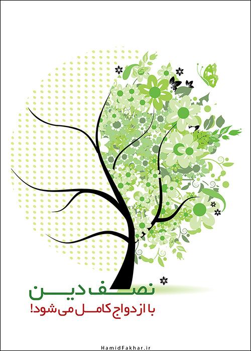 پوستر خانواده