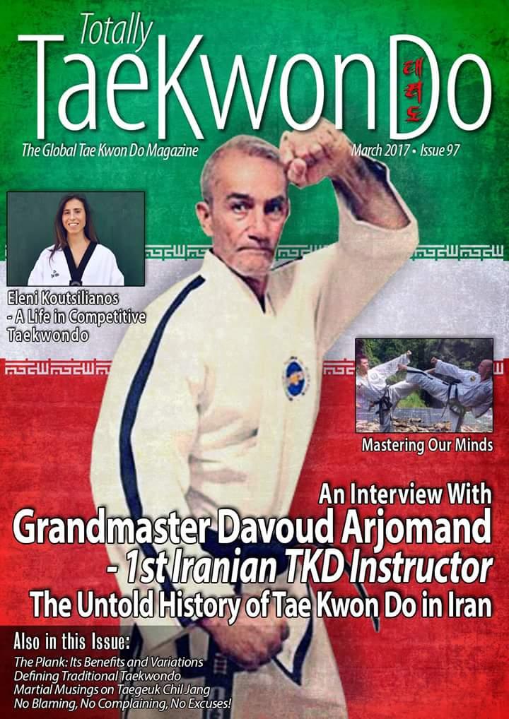 استاد بزرگ داوود ارجمند بر روی مجله
