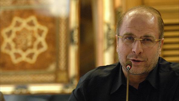 جلسه ستاد عید سعید فطر در شهرداری تهران