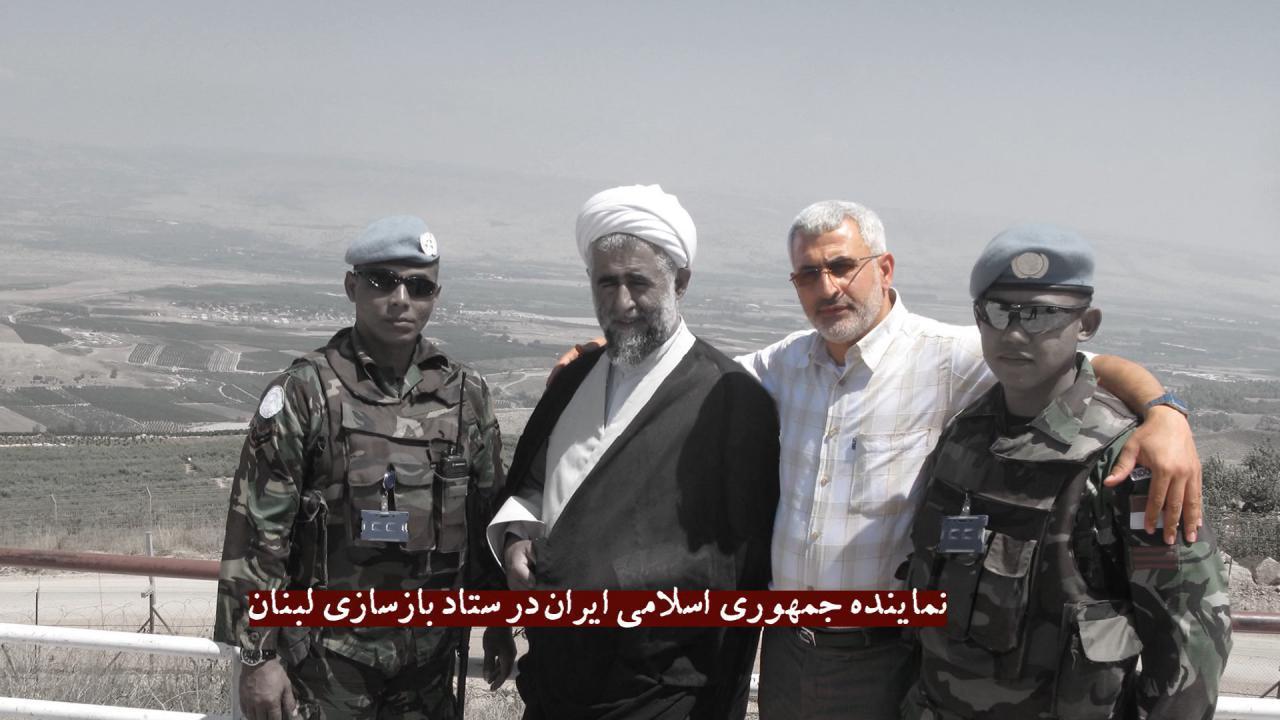 شکرا حسام/ شکرا ایران