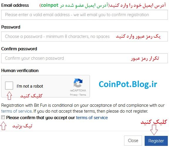 ثبت نام در bitfun