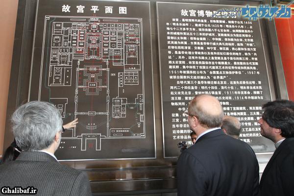 بازدید دکتر قالیباف و هیات همراه از مراکز فرهنگی و تاریخی شهر پکن