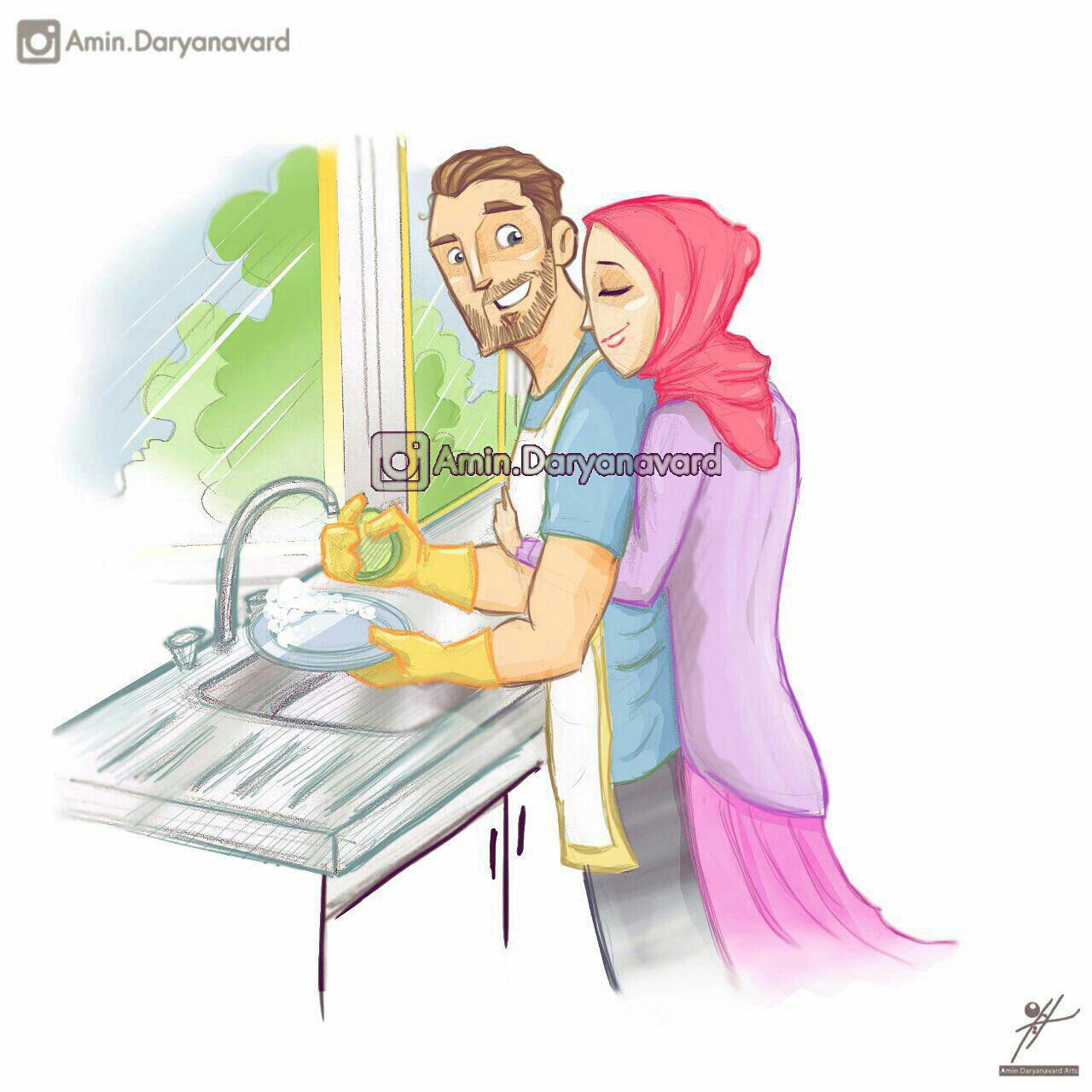 به همسرتان کمک کنید..!