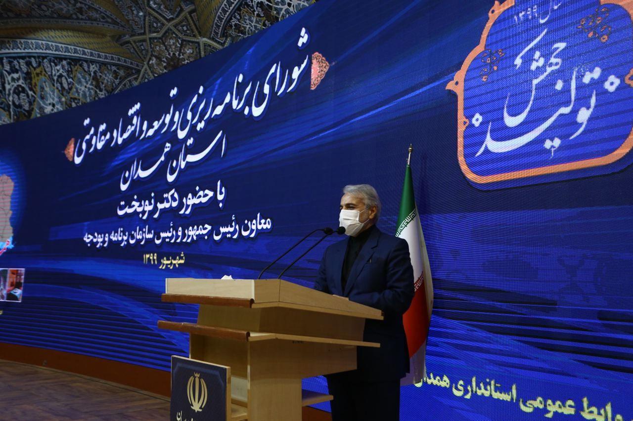 رئیس سازمان برنامه و بودجه در جلسه شورای برنامه ریزی استان همدان: