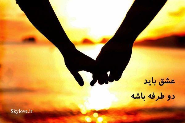 """داستان عاشقانه و واقعی """"اشکالی نداره ماهم خدایی داریم"""""""