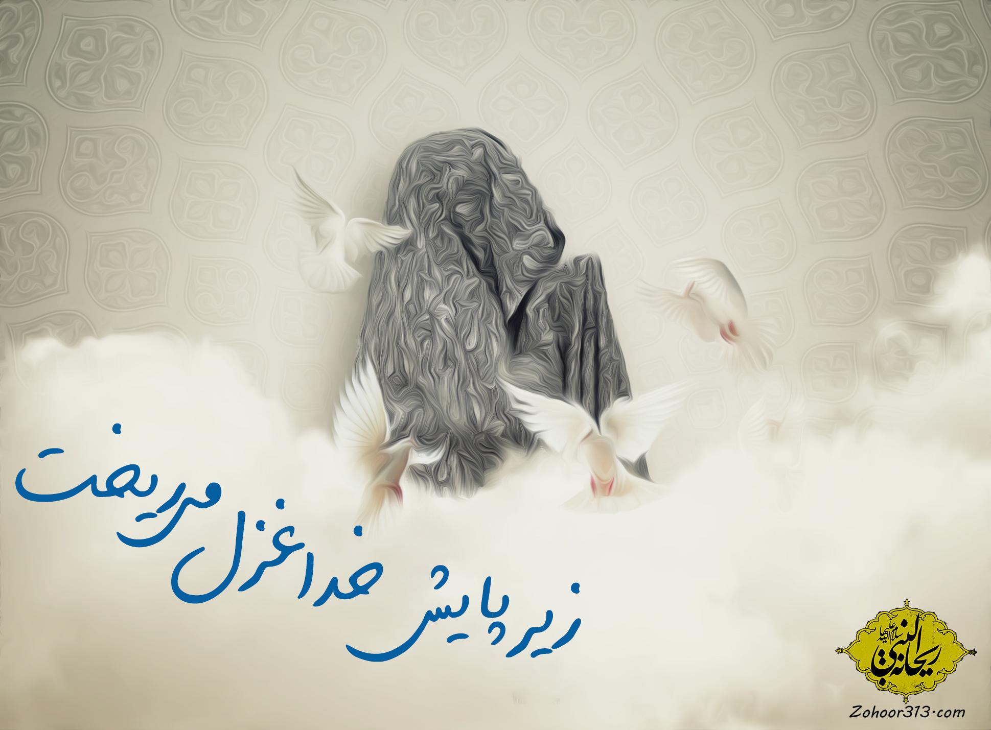 http://bayanbox.ir/view/4336893168859851855/madar-6.jpg