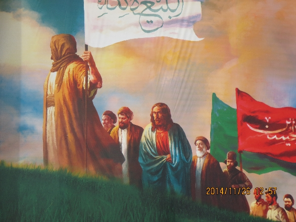 Return Imam Mahdi and Jesus