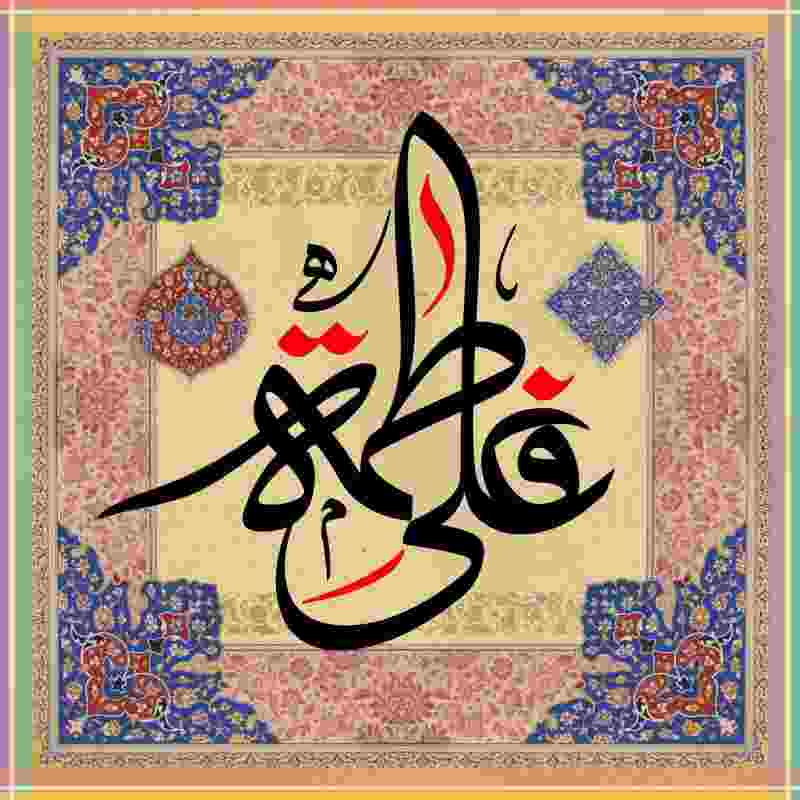 متن مولودی مولانا علی حسن کاتب الکربلایی