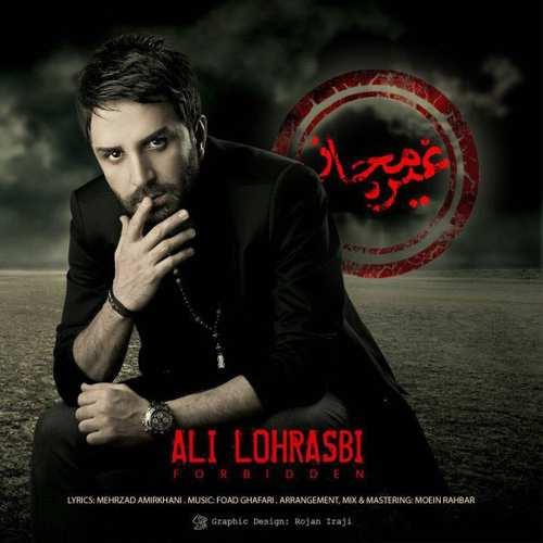 http://bayanbox.ir/view/4378579653596067336/Ali-Lohrasbi-Gheyre-Mojaz.jpg