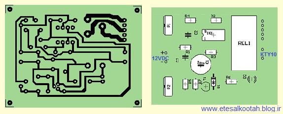 150823-Thermostat-2
