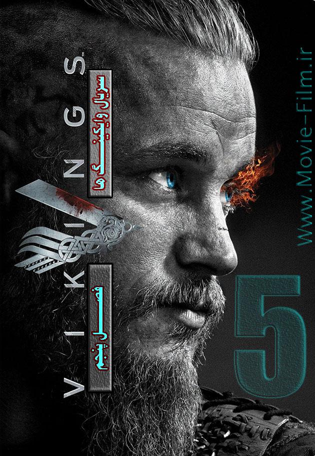 دانلود فصل پنجم سریال وایکینگ ها Vikings Season 5