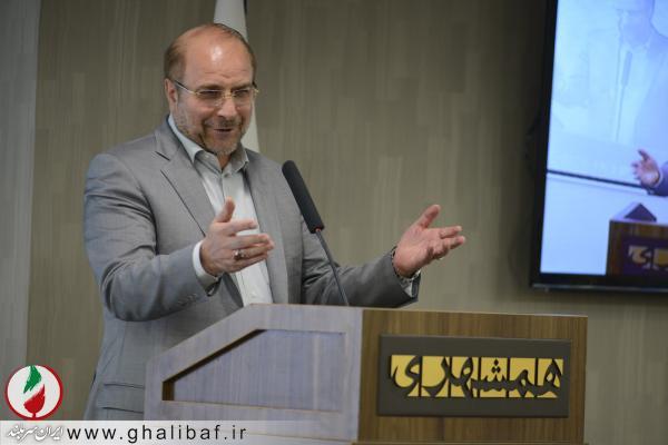 دیدار شهردار تهران از تحریریه روزنامه همشهری در سال جدید