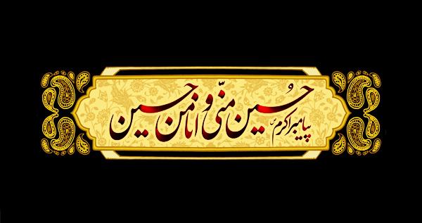 عزای محرم 1395 دهه دوم شب اول محمد دورکی