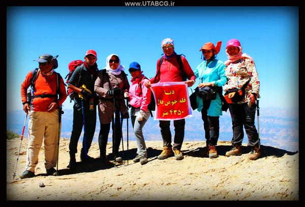 گزارش صعود به قله «حوض دال» 4320متر، رشته کوه دنا 7 الی 96.4.9 ؛ گروه کوهنوردی یوتاب دزفول
