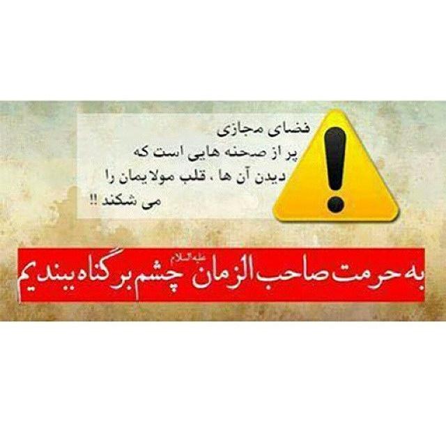 http://bayanbox.ir/view/4506488944335856343/mahdi-in-image-191.jpg