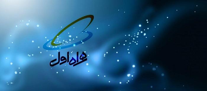 عیدی همراه اول عید غدیر