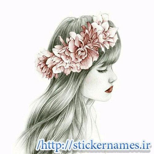 عکس نقاشی شده دخترونه برای پروفایل