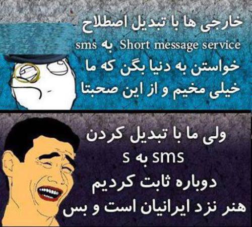 عکس نوشته های حرص درار برای پروفایل