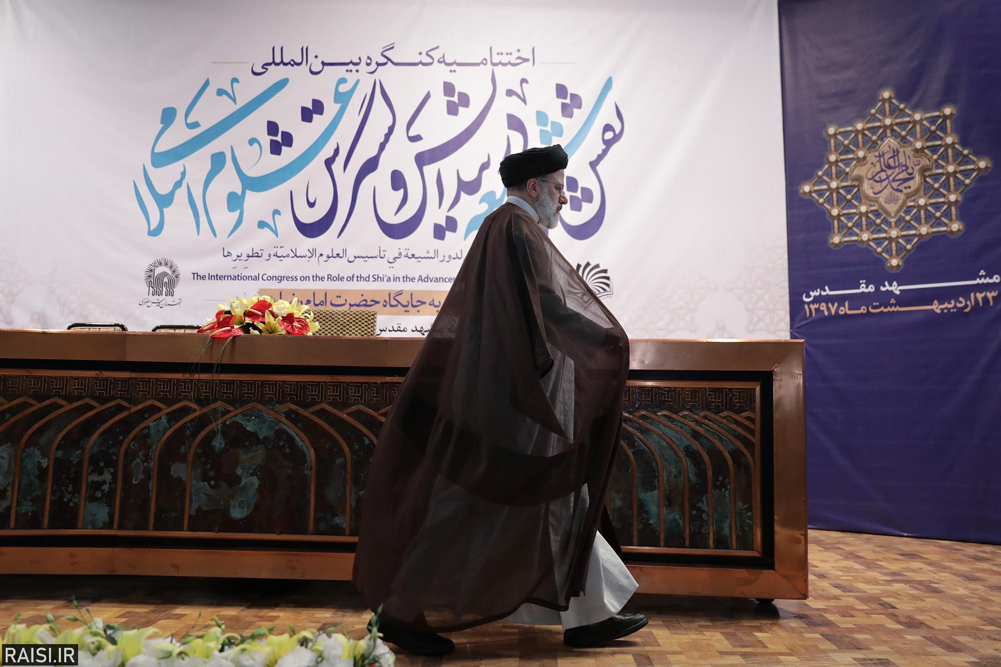 اختتامیه کنگره «نقش شیعه در پیدایش و گسترش علوم اسلامی»