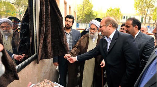 تقدیر نماینده ولی فقیه در جنوب شرق تهران از اقدامات شهردار تهران