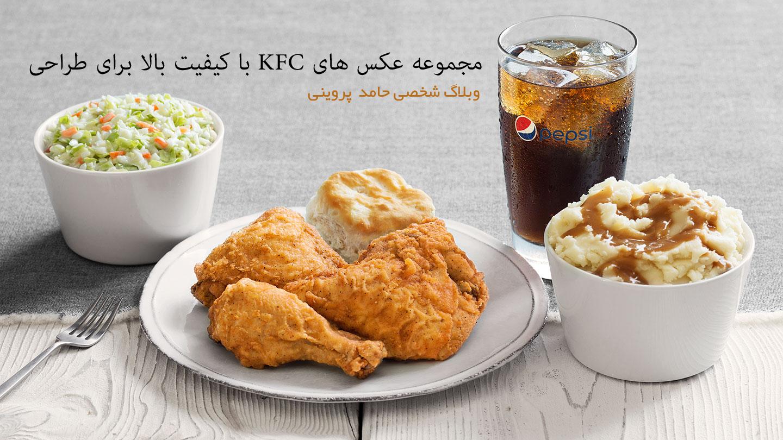 عکس غذا با کیفیت بالا