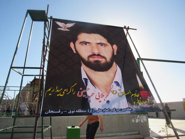 مراسم ختم  خادم الصادق کربلایی حمید حسینی+تصاویر