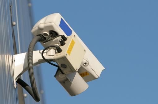 CCTV VIEWTECH