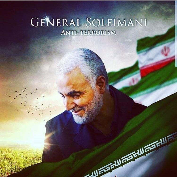 عکس پروفایل شهادت سردار سلیمانی با پرچم ایران