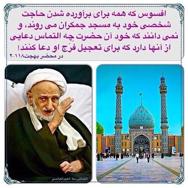 http://bayanbox.ir/view/4576232805531375448/mahdi-in-image-164.jpg