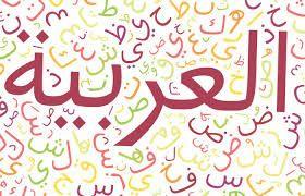 دانلود ترجمه درس و متون عربی دهم