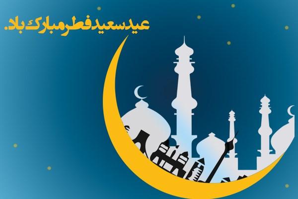 استوری تبریک عید فطر