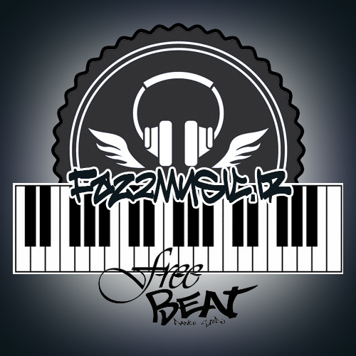 بیت پیانو حرفه ای